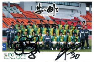20110504fc_gifu